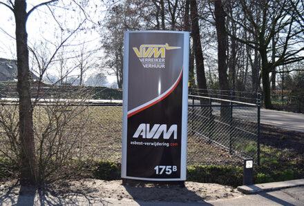 AVM rondleiding eigen terrein toegangsbord